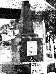 The original Shaheed Minar as it looked