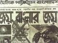 newspaper-victory71