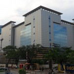 Basundhara Mall