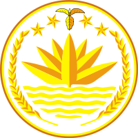 The National Emblem of the People's Republic of Bangladesh